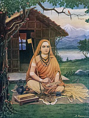 Adi Shankara Vedanta