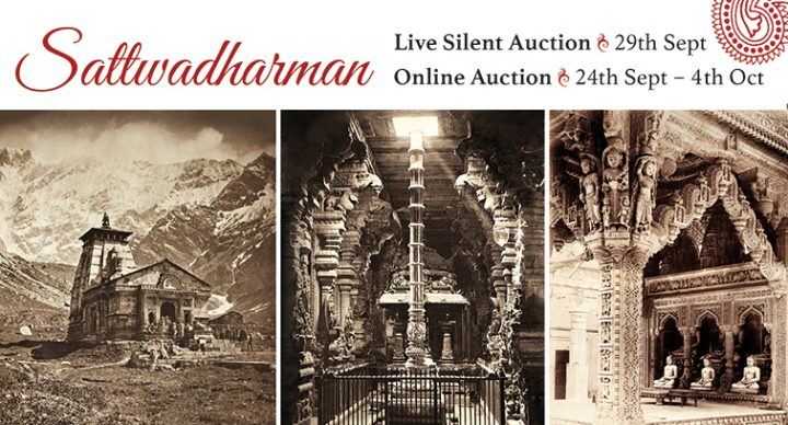 Sacred Indic Art Available at Nonprofit Auction