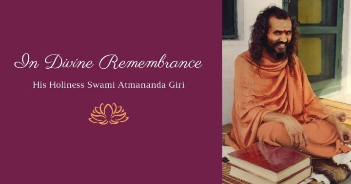 Swami Atmananda Memorial