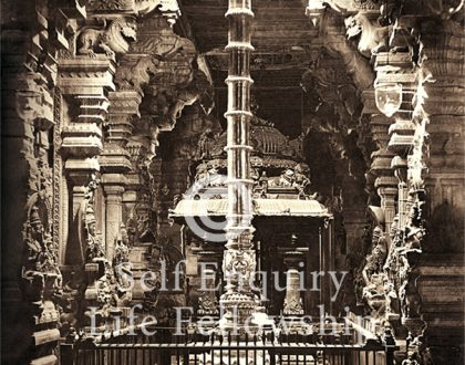 Madurai Mināxi Temple – Set of 5